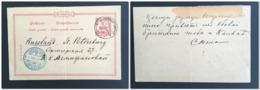 ALLEMAGNE Entier Postal Colonie Allemande NeuGuinea 1901 - German Colony Cover - Kolonie: Deutsch-Neuguinea