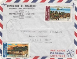 LETTRE. COMORES. 24 10 72. PHARMACIE EL—MOAANROUF MUTSAMUDU POUR PARIS - Komoren (1975-...)