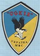 Ukraine / Patch, Abzeichen, Parche, Ecusson / Internal Troops. Falcon. Special Forces. SWAT. Police. - Police