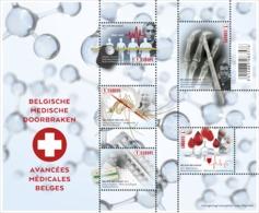 """Bloc 251**""""Santé. Avancées Médicales En Belgique"""" Medische Doorbraken 4692/96** - Carnets 1953-...."""