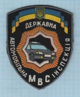 Ukraine / Patch, Abzeichen, Parche, Ecusson / State Traffic Inspectorate. Auto Transport. POLICE. 1990s - Police