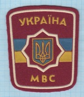 Ukraine / Patch, Abzeichen, Parche, Ecusson / Ministry Of Internal Affairs. The Police 1990s - Police