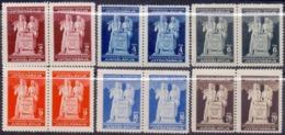 YUGOSLAV - JUGOSLAVIA -   CONSTITUTION  - **MNH -1945 - 1945-1992 Repubblica Socialista Federale Di Jugoslavia