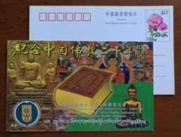 2 B.C. To 1998,Buddha Calendar 542-2542,Buddha Statue,Sanskrit Language,CN98 The 2000th Anni. Of Chinese Buddhism PSC - Buddhismus