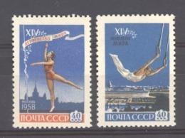 Russie  :  Yv  2061-62  ** - 1923-1991 USSR