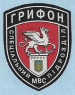 Ukraine / Patch, Abzeichen, Parche, Ecusson / Special Unit Griffin. Special Forces. Judicial Police. - Police