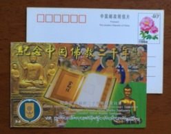 Vajracchedika-sutra,Buddha Statue,Sanskrit Language,CN98 2000th Anni Chinese Buddhism Organizational Committee PSC - Buddhism