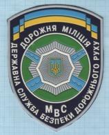 Ukraine / Patch, Abzeichen, Parche, Ecusson / Traffic Police. Road Safety. - Police
