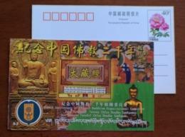 Tripitaka,Buddha Statue,Sanskrit Language,CN98 The 2000th Anni.of Chinese Buddhism Organizational Committee PSC - Buddhism