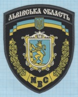 Ukraine / Patch, Abzeichen, Parche, Ecusson / Ministry Of Internal Affairs. Office Of The Lviv Region. The Police. - Police