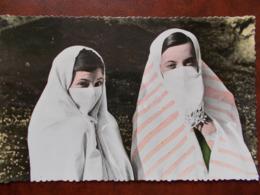 ALGÉRIE - ALGER - Les Deux Mauresques. (CPSM) - Women