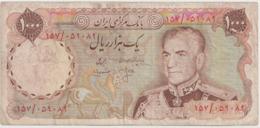PERSIA P. 105b 1000 R 1977 UNC - Iran