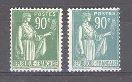 France  :  Yv  367a  **    Vert émeraude - 1932-39 Paz