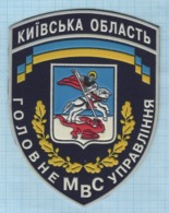 Ukraine / Patch Abzeichen Parche Ecusson / Ministry Of Internal Affairs The Main Department Of The Kyiv Region. Police. - Police