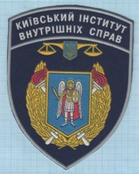 Ukraine / Patch Abzeichen Parche Ecusson / Kyiv Institute Of Internal Affairs. Police. - Police