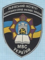 Ukraine / Patch Abzeichen Parche Ecusson / Lviv Institute Of Internal Affairs At The National Academy. Police. - Police