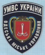 Ukraine / Patch, Abzeichen, Parche, Ecusson / Ministry Of Internal Affairs. Odessa City Government. Police. - Police