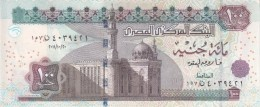 EGYPT 100 POUNDS EGP 2011  P-67i SIG/ OQDA #22 UNC PREFIX 157 SPACE OUT (SPACING) - Egypte