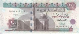 EGYPT 100 POUNDS EGP 2011  P-67i SIG/ OQDA #22 UNC PREFIX 156 CONVERGENT (CLOSE) - Egypte