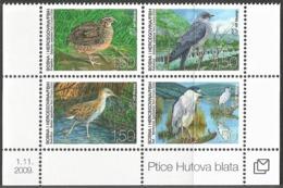 2009 Bosnia Herzegovina (Croatian Post) Birds Of The Hutova Blata Nature Reserve Set (** / MNH / UMM) - Unclassified