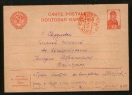 Russia USSR 1942 Stationery Pc Sverdlovsk, Red Postmark - 1923-1991 USSR
