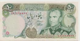 PERSIA P. 101a 50 R 1974 VF - Iran