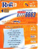 EGYPT - 07776663(paper Clip Blue Reverse), Ring-O Telecard 10 L.E., Chip Siemens 35, Black CN : 1900, Used - Aegypten