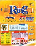 EGYPT - 07776663(reverse Love Numbers 18372), Ring-O Telecard 10 L.E., Chip Siemens 35, CN : 2201(thin), Used - Aegypten