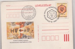 PHYSICS, POSTCARD HUNGARY 1987, THE EQUATION OF SCHRODINGER With Special Postmark - Physics