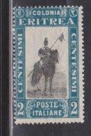 ERITREA Scott # 119 MH - Soldier On Horse - Eritrea