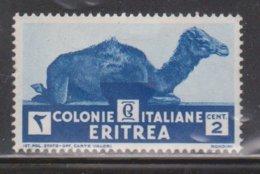 ERITREA Scott # 158 MH - Camel - Eritrea
