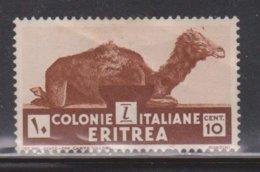 ERITREA Scott # 160 MH - Camel - Eritrea