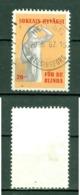 Finland. Poster Stamp 1962. Lux Cancel. Association For The Blinds. - Vignetten (Erinnophilie)