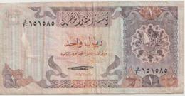 QATAR P. 13a 1 R 1985 VF - Qatar