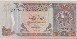 QATAR P. 13b 1 R 1985 VF - Qatar