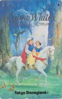 Télécarte Japon / 110-182033 - DISNEY - BLANCHE NEIGE PRINCE Cheval Lapin  - SNOW WHITE Movie Japan Phonecard - Disney