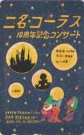 Télécarte Japon / 110-011 - DISNEY - BLANCHE NEIGE & NAINS  - SNOW WHITE Movie Japan Phonecard - Disney