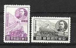 Taiwan 1961 Famous Chinese Stamps- Jeme Tien-yow Train Locomotive Railway Railroad - 1945-... Republic Of China