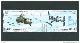 China 2014-27 10th China Int'l Aviation & Aero-Space Exhibition 2V Stamp - 1949 - ... Repubblica Popolare