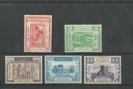 Iran 1948  Millenary Of Avicenna (  Set 1 )  MNH - Iran