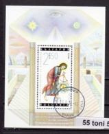 2018 Masons - 25 Years Of United Grand Lodge Of Masons BULGARIA S/S-used/oblitere(O) Bulgaria/Bulgarie - Freimaurerei