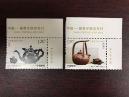 2019-3 CHINA-PORTUGAL JOINT Stamp 2v WITH TAB - 1949 - ... Repubblica Popolare
