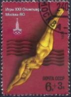 Russia 1978 - Mi 4708 - YT 4467 ( Moscow Olympics : Diving ) - Kunst- Und Turmspringen