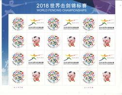 China 2018  Wu Xi 2018 World Fencing Championships Special Sheet - 1949 - ... Repubblica Popolare
