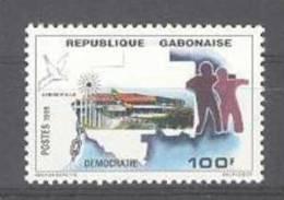 Gabon (1999)  Yv. 974  /  Democracia - Democratie - Democracy - Unclassified