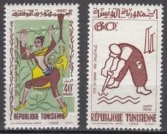 N° 550 Et N° 551 - X X - ( E 1870 ) - Tunisia (1956-...)