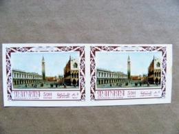 Imperforated Manama Ajman UAE Art Painting Canaletto Collection Lugano 1969 Without Glue - Manama