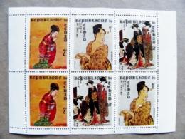 Sheetlet Chad 1970 Art Japan Japanese Tchad - Chad (1960-...)