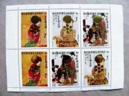 Sheetlet Chad 1970 Art Japan Japanese Tchad Gold Overprint Sapporo 72 Olympic Games - Chad (1960-...)