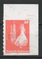 Nlle CALEDONIE 2009 N° 1085 ** Neuf MNH Superbe  Faune Oiseaux Cagou Arbres Pins Birds Trees Animaux - Ungebraucht
